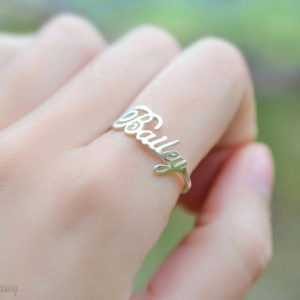 Nameplate Ring ❤ Personalized Name Ring With Heart